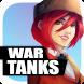 War Tanks - All Stars Brawl by Hypernova Interactive