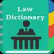 Law Dictionary by Mantu Boro