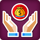 Personal Loans by Forex Trading Dept