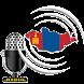 Radio FM Mongolia by Radio FM