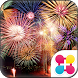 Beautiful Wallpaper Fireworks by +HOME by Ateam