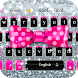 Pink Bow Silver Theme Keyboard by Cool Theme Creator