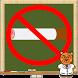 禁煙してみようかな by ProjectJIIJI