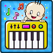 Piano Kids Games & Songs - Musical Learning Game by GunjanApps Studios