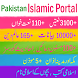 Pakistan Islamic Portal by Awesum Apps