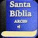 Sagrada Biblia Almeida Revista e Corrigida Grátis