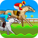 Carnival Horse Racing Game by razmobi