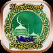 New Sholawat Versi Despacito + Sholawat Terbaru by Juragandev