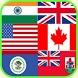Logo Quiz - Flag and Maps by SimSam