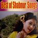 Best of Shabnur Bangla Movie Songs by asknownasking.apps