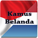 Kamus Belanda by New Experience