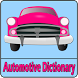 Automotive Dictionary & Words by sam infochip