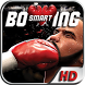 Smart Boxing 3D by App Teeka - free action and racing 3d games