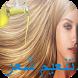 خلطات طبيعية تطويل تنعيم الشعر by Mobile App's World