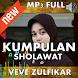 Veve Zulfikar Sholawat (Mp3) Paling Merdu Terbaru by Islam Nusantara