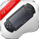 Emulator for PSP and gameboy by app paradise