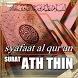 syafaat al qur'an surat At Tiin by Kumpulan Doa Ampuh Mujarab