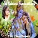 Sri krishna Janmashtami 2017 Photo Frames by App Celebration