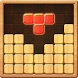Wood Puzzle Block by Block Games