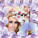 Orchid Photo Collage by Fantastic Collages