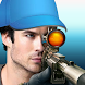 Elite City Sniper Killer - En Counter Operation 3D