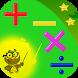 Math nimble by Saisood
