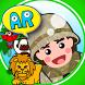 AR Animal Photographer ME! by NITTOUSYOIN HONSYA PUBLISHING CO.,LTD
