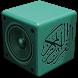 Quran Bayan (free) by GeranTech
