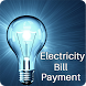 Electricity Bill Payment India by actressalbums