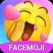 Awesome Emotional Emoji Sticker & Keyboard Gif by Sticker Keyboard Pro