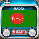 ALL BANGLA RADIOS LIVE by Online Radio Stations HD