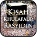 Kisah Khulafaur Rasyidin by Studio Hidayah