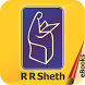 Gujarati Books by R R Sheth & Co Pvt Ltd