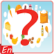 Picture Quiz : Guess The Food by hiliostar