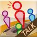 Walkie Talkie - Push To Talk by iSharingSoft