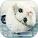 Cute Kitty Cat Keyboard Theme by Beauty Themes Plus