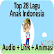 Lagu Anak Indonesia Lengkap by Narendra Erwin Ardhana