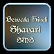 Bewafa Hindi Shayari SMS by HDPix Apps