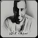 أغاني سيف عامر by hamza ziwa