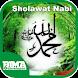 Kumpulan Sholawat Nabi Lengkap by BimaDev