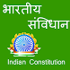 Constitution Of India in Hindi by Free Educational Apps
