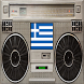 GREEK RADIO HITS by World -Online music and talk Radio