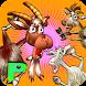 Three Billy Goats Gruff by Saturn Animation Studios Inc