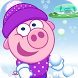 Snowball Fight - Alien Defense by Piggy Free