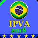 IPVA 2018 - Consulta Calendário