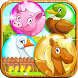 Farm Animals Bubble Shooter by Fat Panda