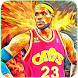 LeBron James Wallpapers by GooberStudio