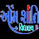New Om Shanti Vidhyalaya by MR Softwares
