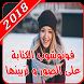 فوتوشوب الكتابة على الصور بطريقة إحترافية 2018 by تطبيقات عربية تعليمية 2018
