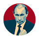 Спроси Путина by codebra